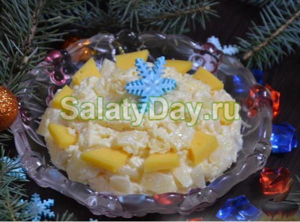 """Быстрый и вкусный салат с ананасами """"Экзотика"""""""