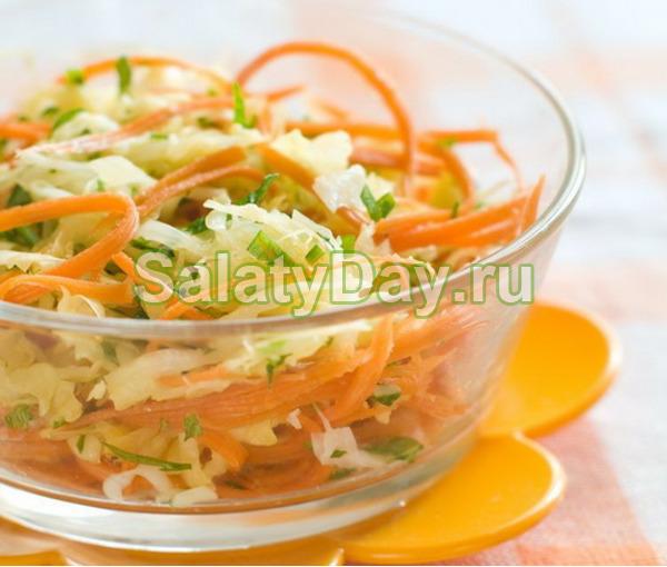 Салат из свежей капусты и моркови и тыквы