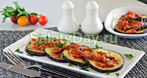 Закуска из баклажанов с помидорами и чесноком – «По-гречески»