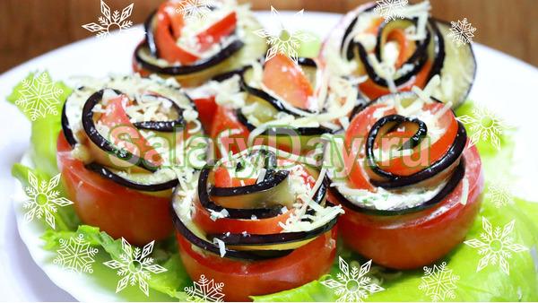 """Закуска из баклажанов с помидорами и чесноком - """"Розы"""""""