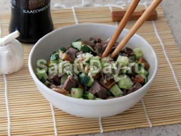 Салат «Шаньдун»