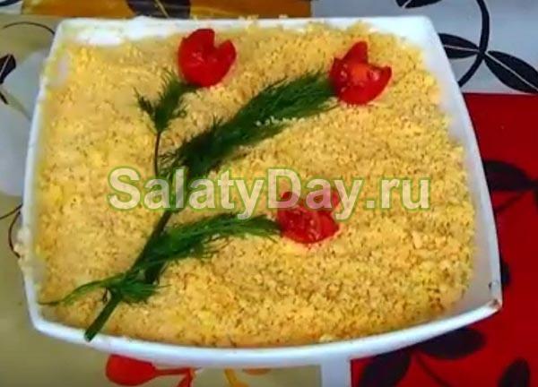 салат с горбушей консервированной рецепт с рисом