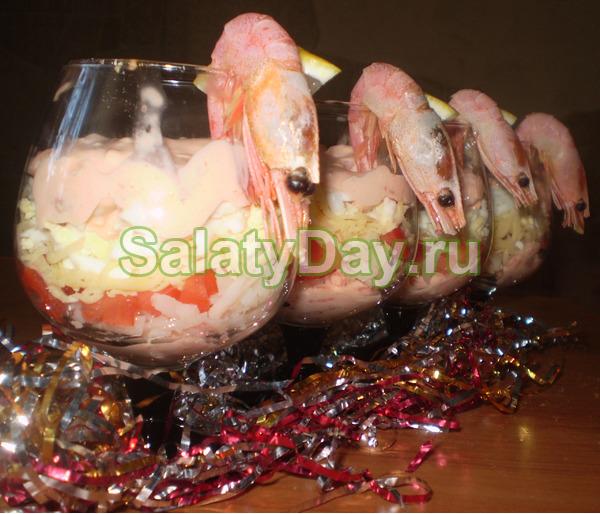 Салат «Фламинго»