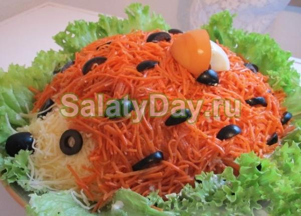 Салат «Ежик» с корейской морковкой и шампиньонами