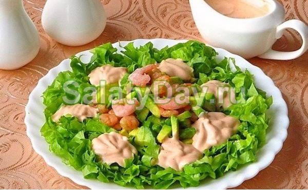 салат с айсберг с креветками рецепт с фото