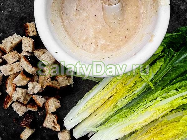 Классический соус для салата «Цезарь»