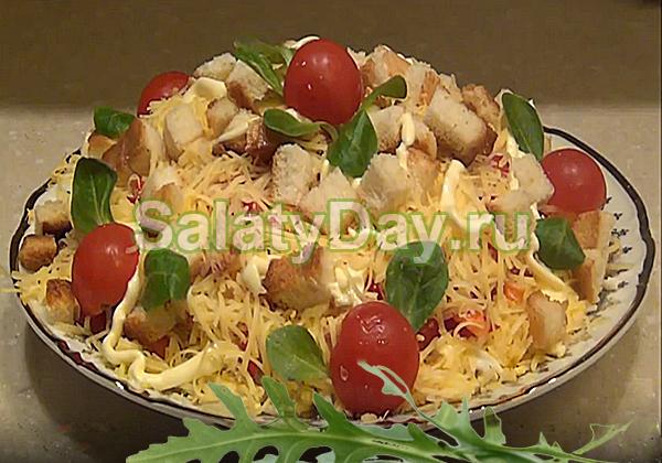 салат калейдоскоп со свеклой рецепт с фото