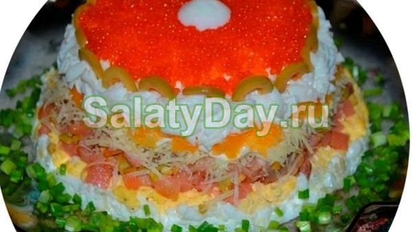 Салат жемчужина с семгой и красной икрой, апельсином