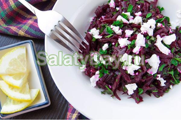 Салат со свеклой с сыром, брынзой и соленым огурцом