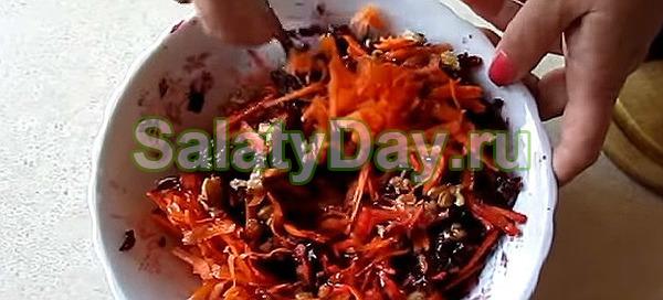 Салат из моркови со свеклой и грецким орехом с насыщенным вкусом