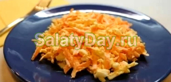 Салат-закуска из моркови, плавленого сырка и яиц