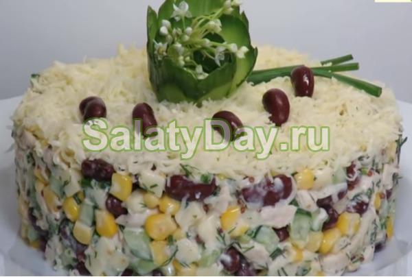 Праздничный салат с курицей и красной фасолью с сыром