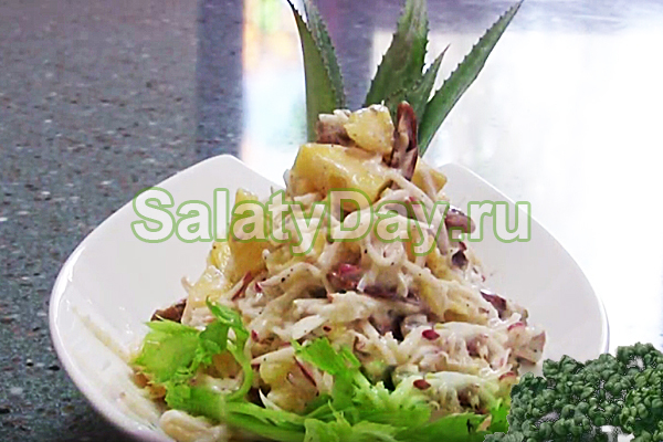 Салат вальдорф с креветками