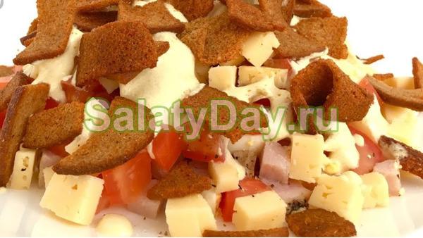 Вкусный салат с ветчиной и гренками