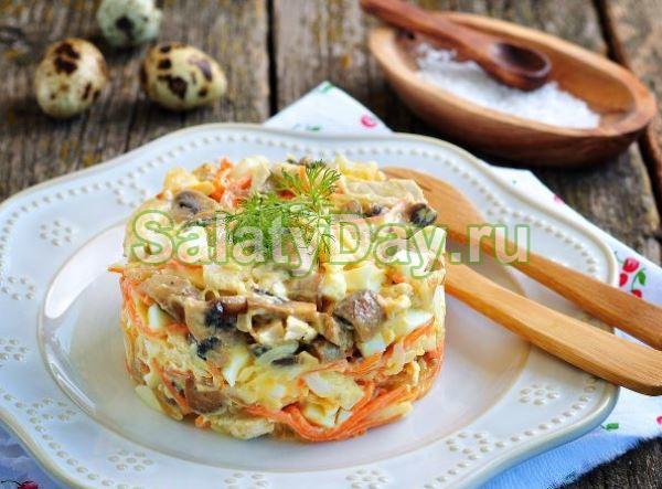 Салат с грибами и морковкой