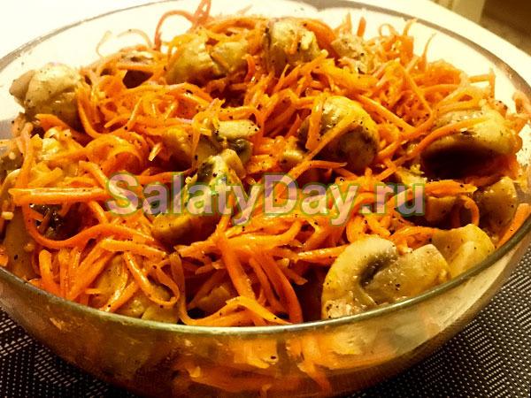 Шампиньоны с корейской морковкой