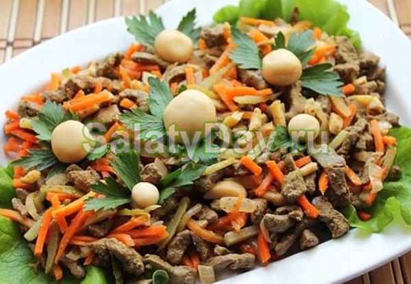 Нежный салат с говяжьей печенью и грибочками