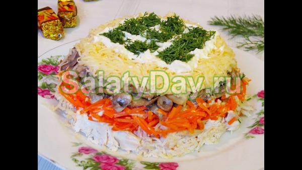 Праздничный салат с морковью