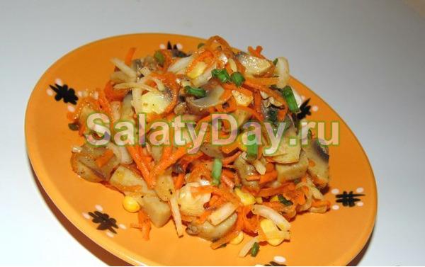 Салат из маринованных грибов и морковки