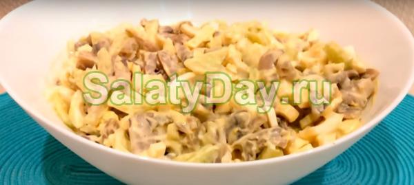 Классический салат с грибами шампиньонами