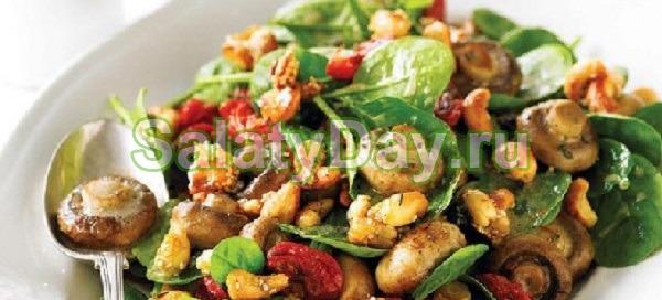 Теплый салат с грибами шампиньонами