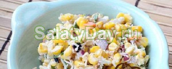 Салат с грибами шампиньонами и кукурузой
