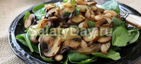 Салат с грибами шампиньонами и фасолью