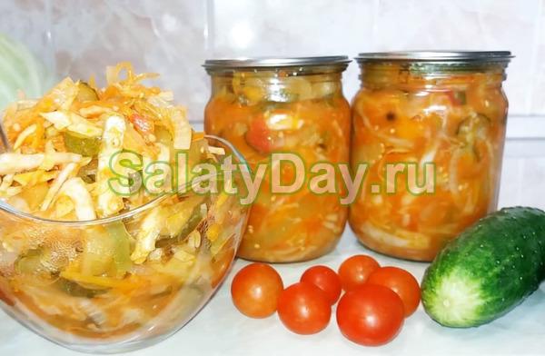 Салат осенний из капусты и овощей