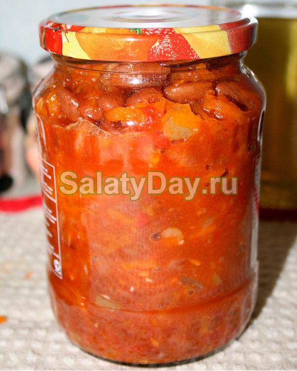 Салат с килькой на зиму с ароматом бадьяна