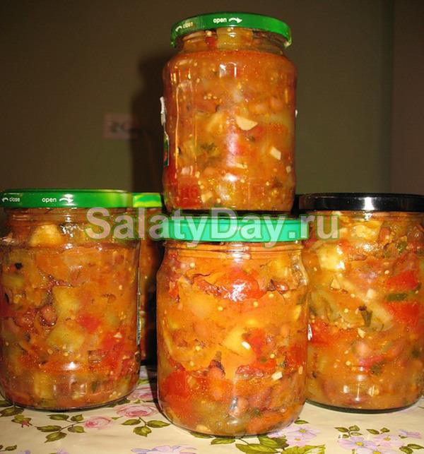 Салат из тыквы на зиму с фасолью