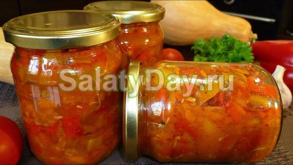 Салат с тыквой и овощами на зиму