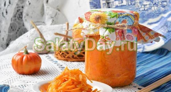 Салат из тыквы по-корейски на зиму