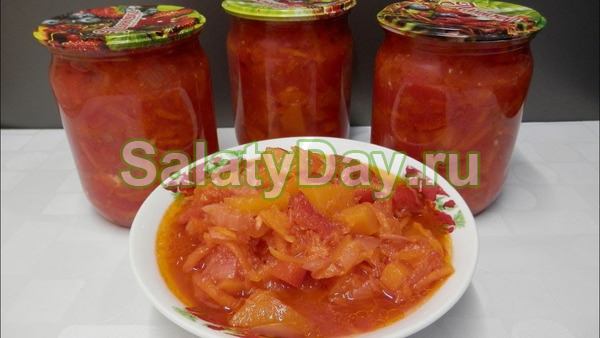 Салат из тыквы «Тыквак» на зиму