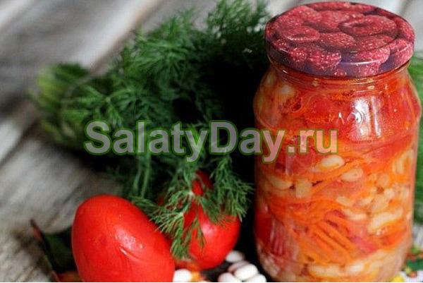 Салат «Дары осени» с помидорами, перцем, фасолью, морковью и лучком