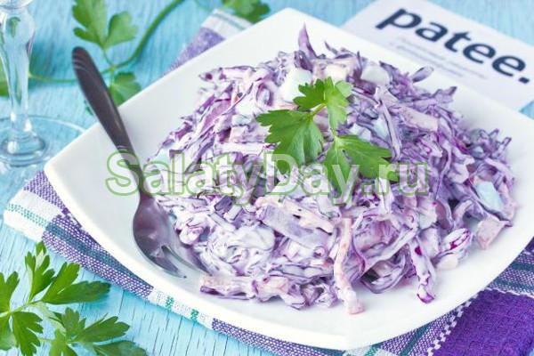 Салат Французский из фиолетовой капусты