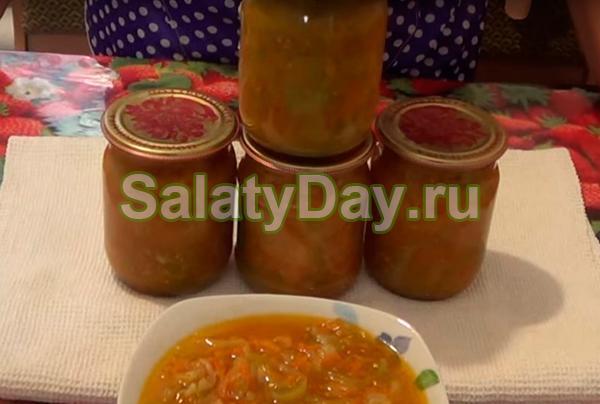 Салат на зиму «Разноцветный»
