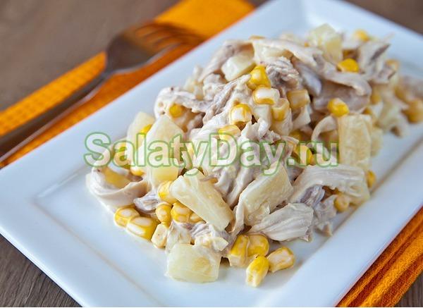 """Салат """"Нежность"""" с ананасом и курицей"""
