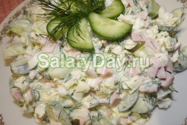 Салат ореховый