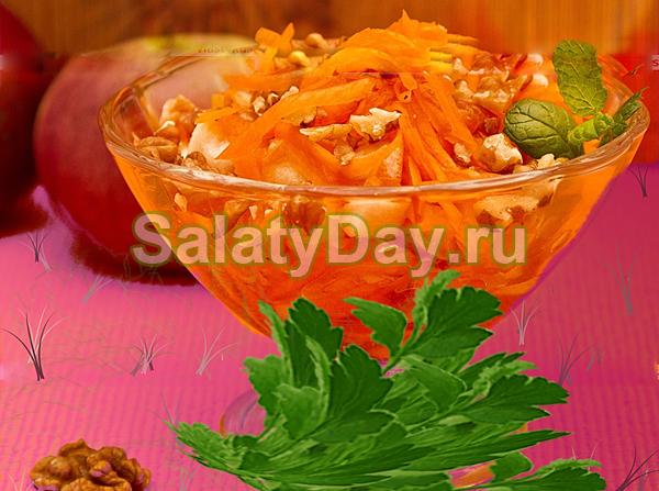 Салат из сырой тыквы и моркови с медом, лимоном и орехами
