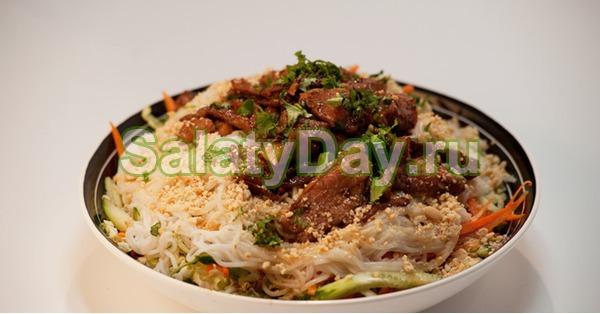 Салат с фунчозой – Пекинский