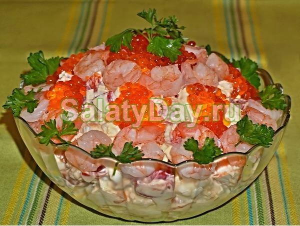 Салат «Жемчужина» с кальмарами