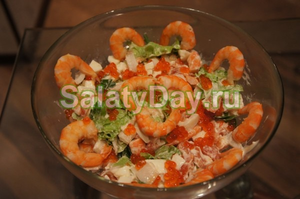 Салат «Жемчужина» с креветками и овощами