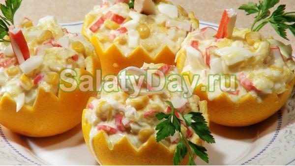 Салат крабовый с кукурузой с апельсинами