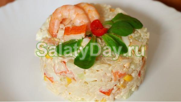 Салат крабовый с кукурузой с креветками