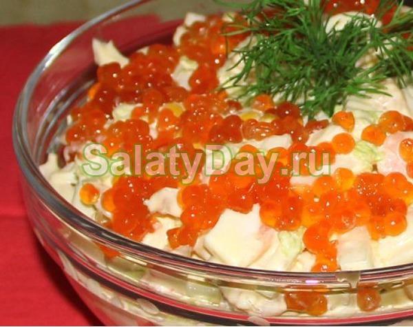 Салат из семги икра кальмар