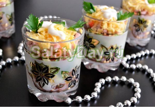 Салат коктейль с ветчиной и сыром «Грибное изобилие»
