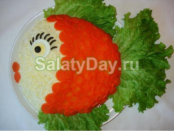 Салат «Золотая рыбка»