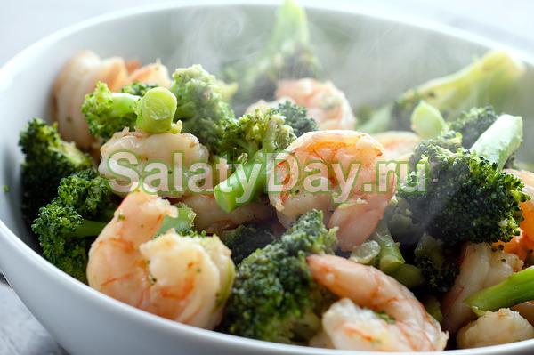 Салат из брокколи и креветок