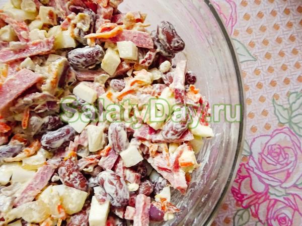 рецепт салата с красной фасолью копченой колбасой