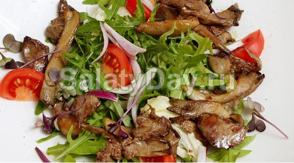 Салат с вешенками Минутка